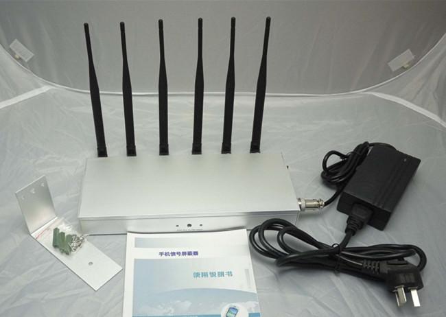 VHF/UHFジャマー